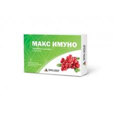 Макс имуно